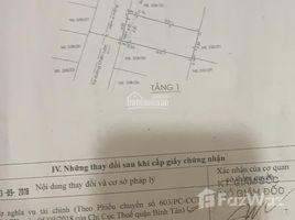 2 Bedrooms House for sale in Binh Tri Dong A, Ho Chi Minh City Chính chủ cần bán nhà riêng đường Ấp Chiến Lược, Bình Trị Đông A, Bình Tân, 1 lầu, rộng rãi