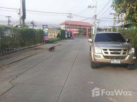 N/A Land for sale in Bang Rak Yai, Nonthaburi Land for Sale near Yaek Bang Phlu
