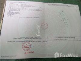 平陽省 Phu Chanh Bán đất đối diện chợ Phú Chánh sổ riêng thổ cư 186m2, giá 1 tỷ 560 triệu, LH +66 (0) 2 508 8780 gặp chủ đất N/A 土地 售