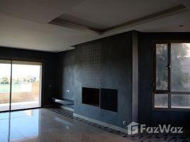 2 غرف النوم شقة للبيع في NA (Machouar Kasba), Marrakech - Tensift - Al Haouz Appartement 2 chambres avec terrasses - Agdal