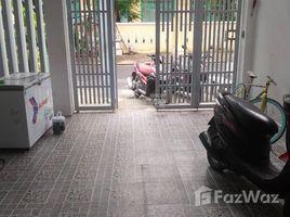 Studio Nhà mặt tiền cho thuê ở Hòa Hải, Đà Nẵng Cho thuê nhà đường Mỹ An 16, Ngũ Hành Sơn, Đà Nẵng