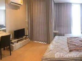 1 Bedroom Condo for sale in Rim Kok, Chiang Rai Q House Condo Chiangrai