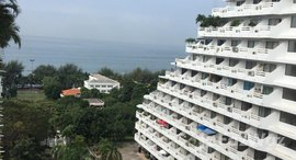 Available Units at Jomtien Condotel and Village