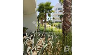 2 غرف النوم عقارات للبيع في NA (Charf), Tanger - Tétouan Appartement à louer -Tanger l.m.t.550