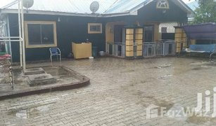 3 Bedrooms Property for sale in , Central