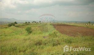 N/A Land for sale in Rajahmundry, Andhra Pradesh