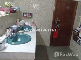 Rabat Sale Zemmour Zaer Na Agdal Riyad Vente Villa Rabat Souissi REF 1478 8 卧室 屋 售