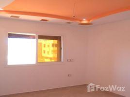 3 غرف النوم شقة للبيع في Kenitra Ban, Gharb - Chrarda - Béni Hssen Bel Appartement avec 2 Façades Mehdia Alliance