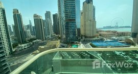 Available Units at The Royal Oceanic