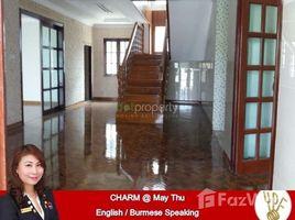Yangon Dagon Myothit (North) 9 Bedroom House for sale in Dagon Myothit (North), Yangon 9 卧室 屋 售