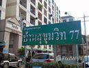Studio Condo for sale at in Suan Luang, Bangkok - U657196