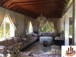 4 غرف النوم فيلا للبيع في بوسكّورة, الدار البيضاء الكبرى Jolie villa Angle 3 façades à vendre à Dar Bouazza au Village Pilote