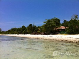 N/A Land for sale in Taling Ngam, Koh Samui Land For Sale At Koh Mat Sum
