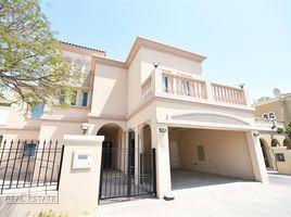 4 Bedrooms Villa for rent in , Dubai District 5C