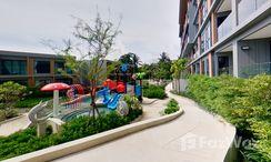 Photos 1 of the Kids Pool at The Panora Phuket