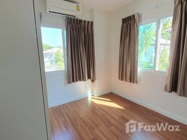 4 Bedrooms Property for sale in San Phisuea, Chiang Mai Siwalee Meechok