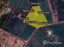 N/A Land for sale in Na Ta Khwan, Rayong 9-1-79 Rai Land with Building for Sale in Na Ta Khwan