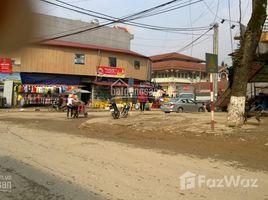 老街省 Lao Chai Bán đất đường Điện Biên Phủ, Sa Pa, Lào Cai, +66 (0) 2 508 8780 N/A 土地 售