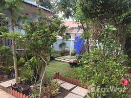 2 Bedrooms House for sale in Ban Chan, Udon Thani 2 bedroom 2 bath, House for Sale in Udon Thani