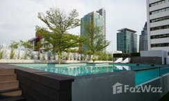 Photos 2 of the Communal Pool at Quad Silom