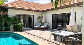 Available Units at View Talay Villas