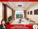 1 အိပ်ခန်း ကွန်ဒို for rent at in ဗိုလ်တထောင်, ရန်ကုန်တိုင်းဒေသကြီး - U570636