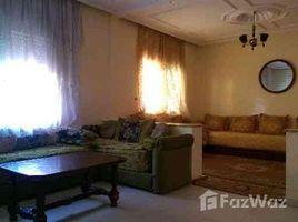 2 غرف النوم شقة للبيع في , Rabat-Salé-Zemmour-Zaer Vente appartement 2 chambres salon harhoura temara