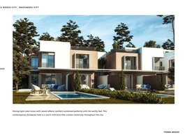 3 غرف النوم فيلا للبيع في , القاهرة امتلك ڤيلا بسعر بمقدم 127,500 فقط لمدة 10 سنوات