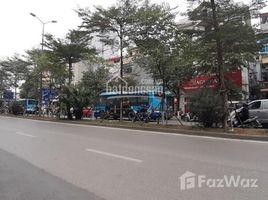 河內市 Ngoc Khanh Bán đất đường Đào Tấn - Ba Đình 47m2, MT 4.85m, đường rộng ~3m, ngõ thông, gần công viên thủ lệ N/A 土地 售