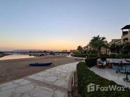 1 غرفة نوم شقة للبيع في Al Gouna, الساحل الشمالي Sabina