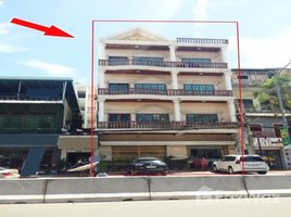 8 Bedrooms Townhouse for rent in Tuek L'ak Ti Muoy, Phnom Penh Other-KH-53366