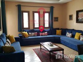 Tanger Tetouan Na Martil Superbe appartement à vendre à Cabo Negro - Tétouan 2 卧室 住宅 售
