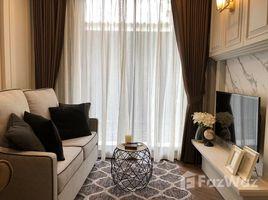 1 Bedroom Property for sale in Lat Phrao, Bangkok Totnes Kaset - Nawamin