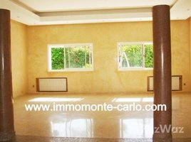 Rabat Sale Zemmour Zaer Na Agdal Riyad Location villa avec piscine, à Bir kacem Rabat 4 卧室 别墅 租