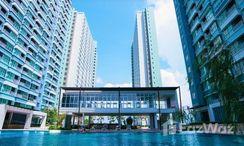 Photos 2 of the Communal Pool at Lumpini Park Beach Jomtien