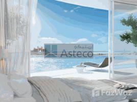 1 chambre Appartement a vendre à , Dubai Royal Bay