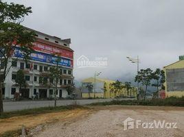 永福省 Dai Dinh Vị trí tọa lạc ngay cổng chính khu di tích lịch sử Tây Thiên - Thiền Viện. Đất nền - Đất thương mại N/A 房产 售