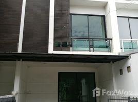 7 Bedrooms Townhouse for sale in Dokmai, Bangkok H2O Ram 2 - Suvarnabhumi