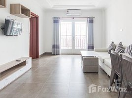 1 Bedroom Apartment for rent in Boeng Keng Kang Ti Muoy, Phnom Penh Other-KH-87782