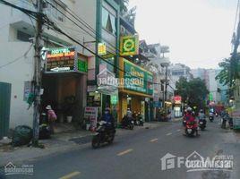 胡志明市 Ward 11 Sang gấp nền ngay MT Nguyển Văn Đậu,P11,Bình Thạnh,giá chỉ TT 1.8tỷhttps://www.fazwaz.ae,LH:0777.+66 (0) 2 508 8780. N/A 土地 售