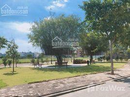 N/A Đất bán ở An Phú, TP.Hồ Chí Minh Bán đất 5x21m MT Nguyễn Hoàng Q2, ngay Metro An Phú, thổ cư, sổ hồng riêng LH: +66 (0) 2 508 8780