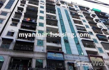 6 Bedroom Condo for rent in Yangon in မေမြို့, မန္တလေးတိုင်းဒေသကြီး