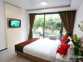 1 Bedroom Property for sale in Mai Khao, Phuket 777 Beach Condo