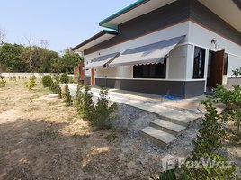 2 Bedrooms Property for sale in Wang Thong, Phitsanulok 2 Bedroom Modern House in Wang Thong, Phitsanulok for Sale