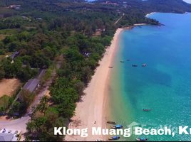 甲米 Nong Thale Land For Sale Near The Beach In Krabi N/A 土地 售