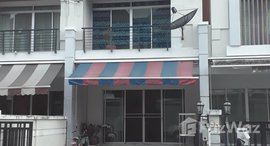 Available Units at Baan Klang Muang Urbanion Srinakarin