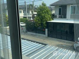 3 Bedrooms Townhouse for sale in Sai Mai, Bangkok Pruksa Ville 64 Sai Mai