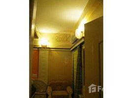 n.a. ( 913), गुजरात . FORTUNE ESTATE, Bhopal, Madhya Pradesh में 4 बेडरूम मकान बिक्री के लिए