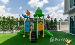 Photos 2 of the Outdoor Kids Zone at Sea Zen Condominium
