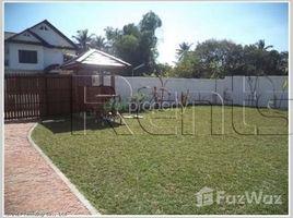 万象 3 Bedroom House for rent in Sisattanak, Vientiane 3 卧室 屋 租
